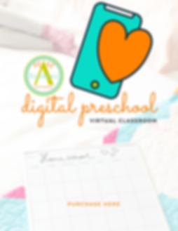 digital classroom-4.png
