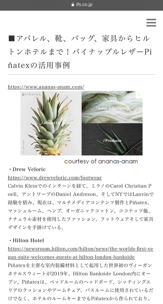 ifs-japan-drew-veloric-press.jpg