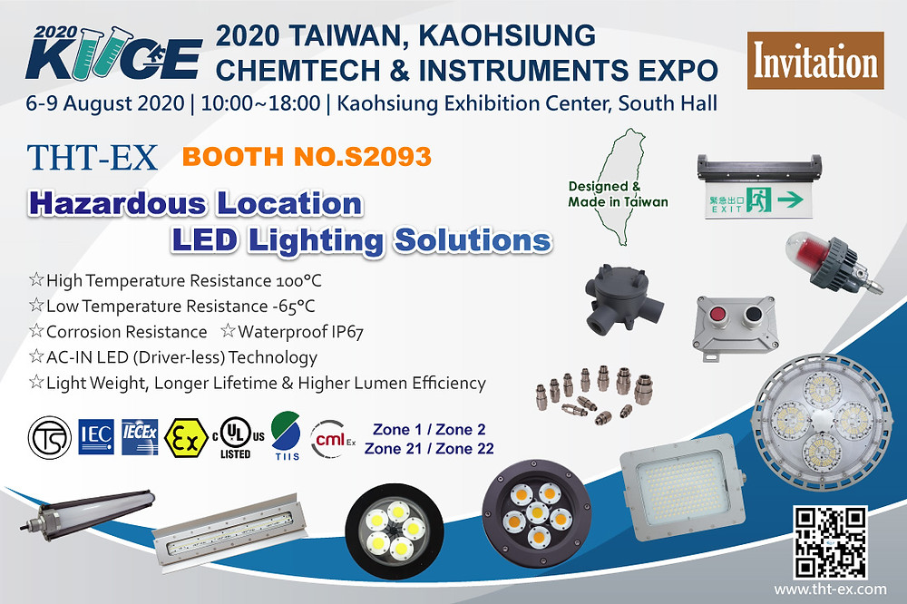 Kaohsiung Chemtech & Instruments Expo 2020