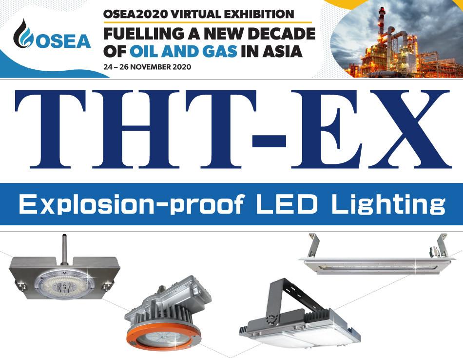 2020新加坡石化展_OSEA2020_防爆LED照明_久鑫科技