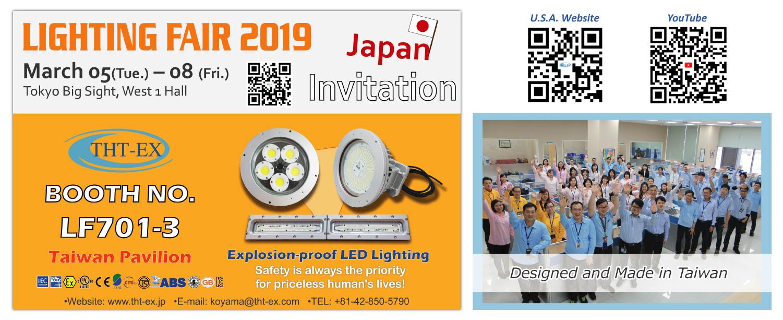Lighting Fair 2019_THT-EX