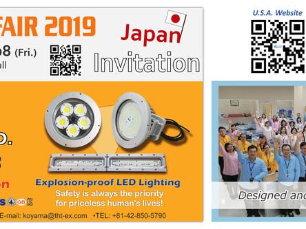 Please visit us at Tokyo Lighting Fair 2019