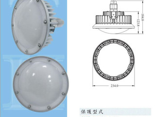 DOB Type Explosion-proof LED Light