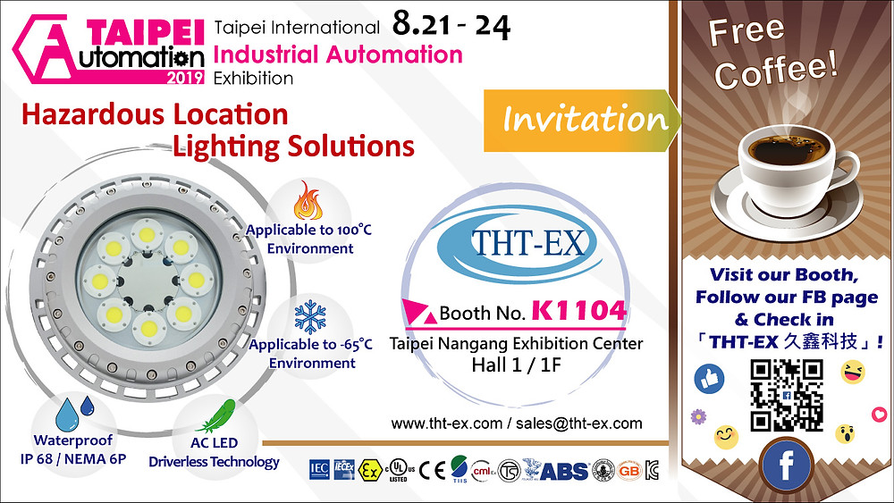 Taipei International Industrial Automation Exhibition 2019