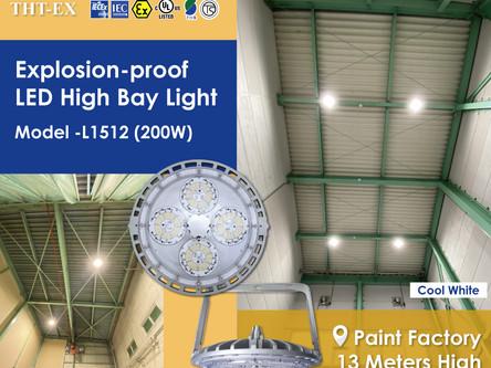 200W防爆LED天井燈,日本油漆廠安裝實績