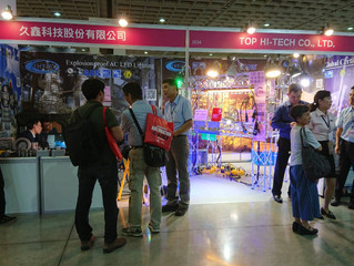 The second day of Taipei Int'l Industrial Automation Exhibition 2018.