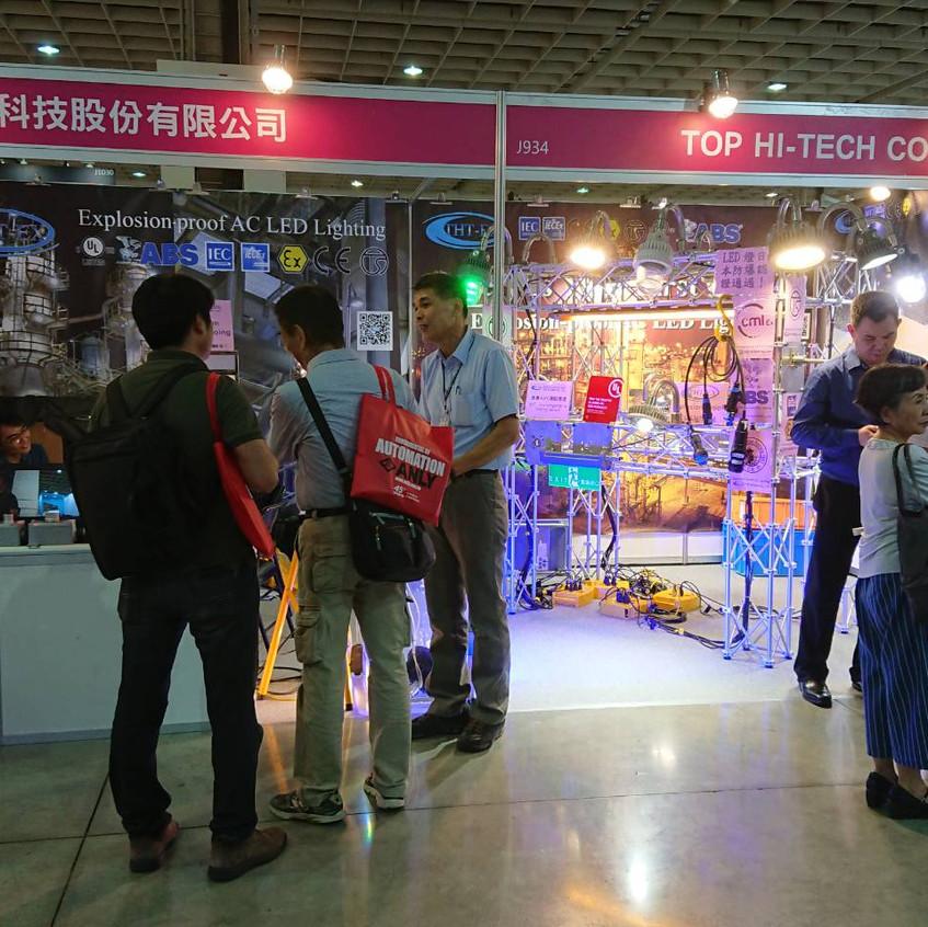2018 Taipei Int'l Industrial Automat