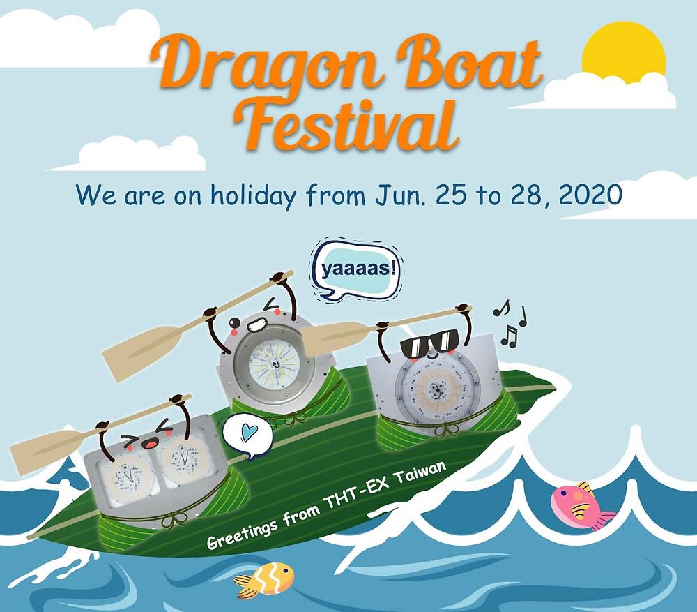 Happy Dragon Boat Festival 2020
