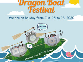 Happy Dragon Boat Festival 2020!