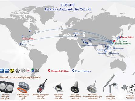 久鑫防爆燈-全球銷售站點