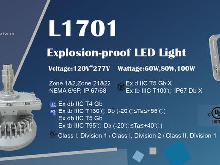 久鑫首款全電壓防爆LED燈L1701,通過北美UL認證!