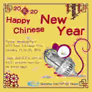 Happy Chinese New Year 2020! (Year of The Rat)