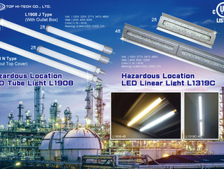 Hazardous Location LED Tube Light & Linear Light Which are Born for Industrial Environments. (UL)