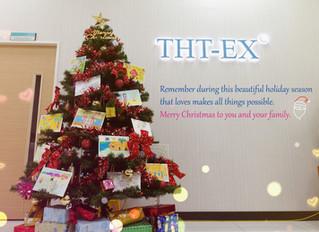 孩子們的感謝和祝福,使這個聖誕節充滿愛與幸福。