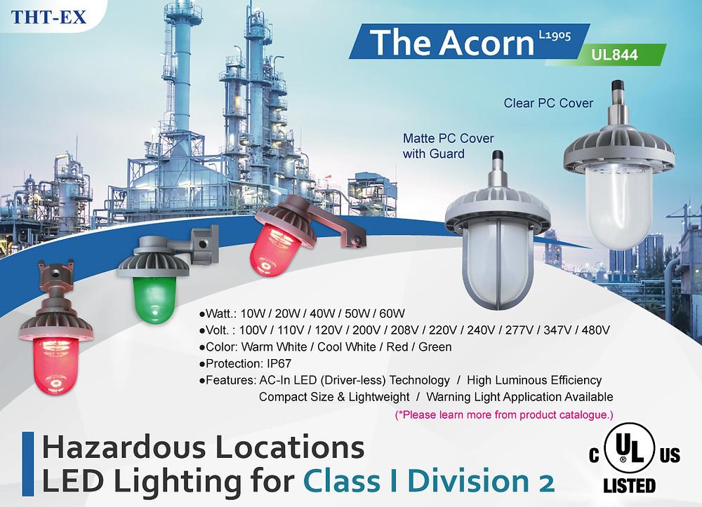 防爆LED燈L1905,通過UL防爆認證,適用於CID2危險區域