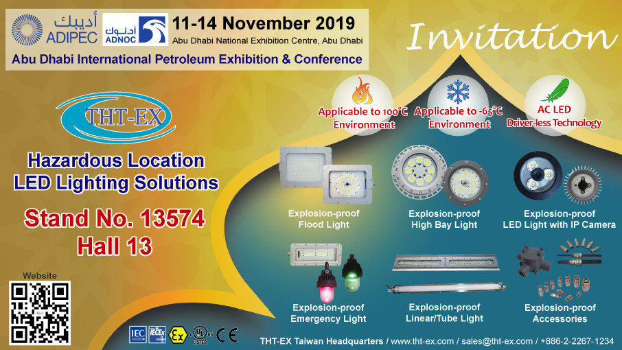 Abu Dhabi International Petroleum Exhibition 2019