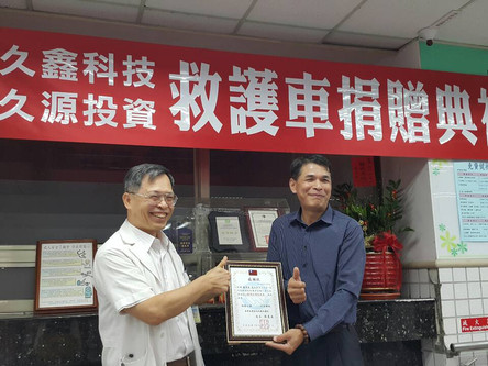 THT-EX donates an ambulance to hospital in middle of Taiwan