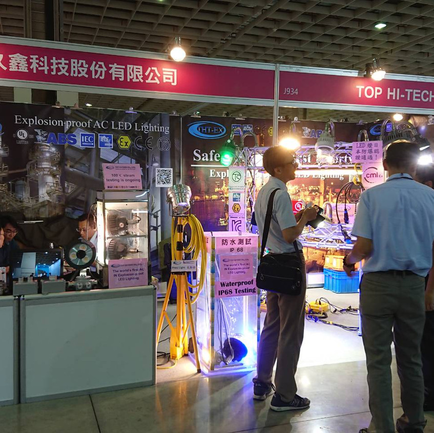 Taiwan Automation Exhibition