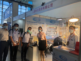 Chemtech & Instruments Expo