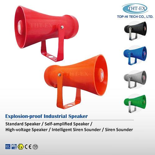 Explosion-proof Industrial Speaker