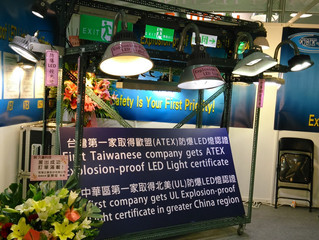 Taiwan INT'L Lighting show is on today!