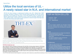 Utilize the Local Services of UL - A Newly Raised Star in N.A. & International Market
