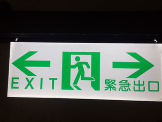 Explosion-proof exit sign / escape direction lights received gas and dust explosion-proof double cer