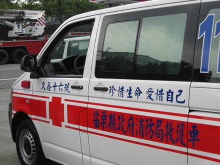 緊急救護生力軍 ~ 久鑫16號正式加入苗栗象鼻分隊救護行列
