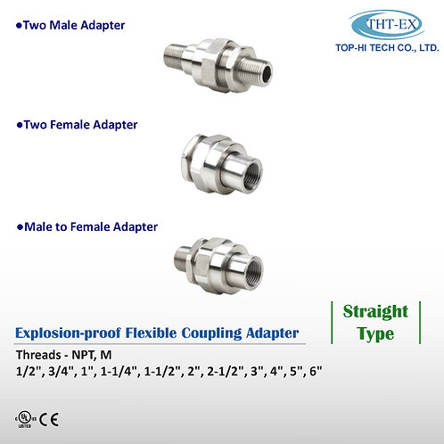 Explosion-proof Flexible Coupling Adapter (Straight Type)