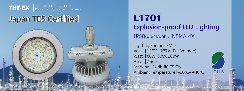 explosion proof lighting L1701