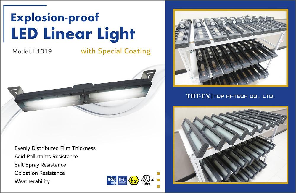 防爆LED線性燈L1319,加上特殊烤漆提供額外的保護!