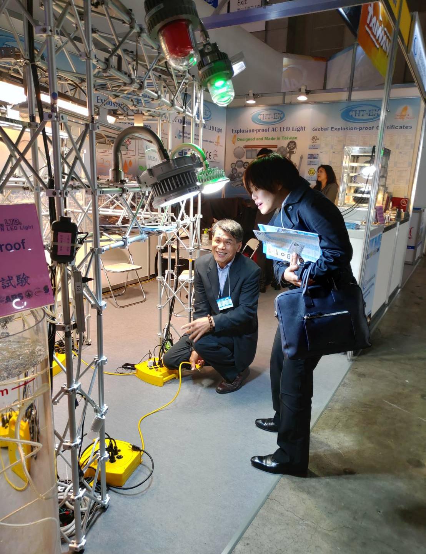 Lighting Fair Tokyo 2019-2