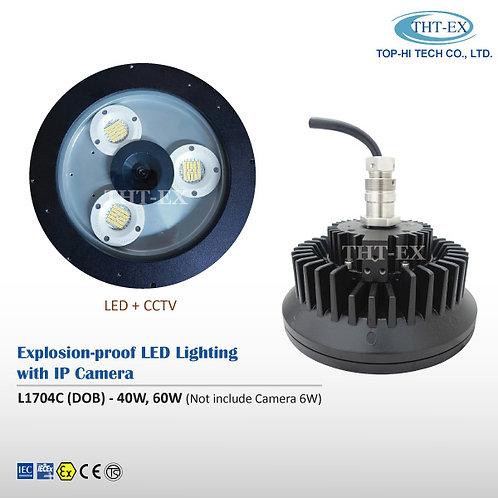 Explosion-proof LED Light with IP Camera L1704C (DOB)
