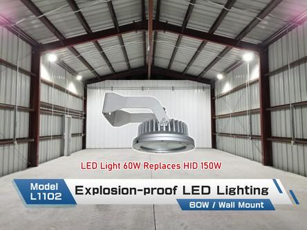 案例分享-美國 路易斯安那州石化廠新維修廠 防爆燈具安裝