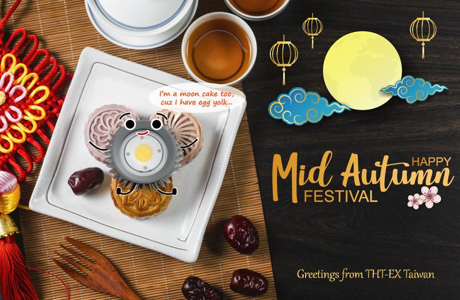 Happy Mid-Autumn Festival 2019