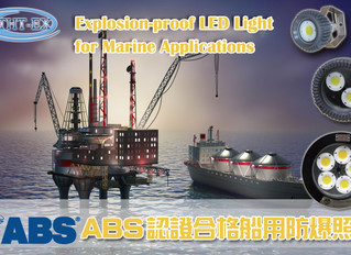 THT-EX receive ABS certification for Explosion-proof Lighting marine application