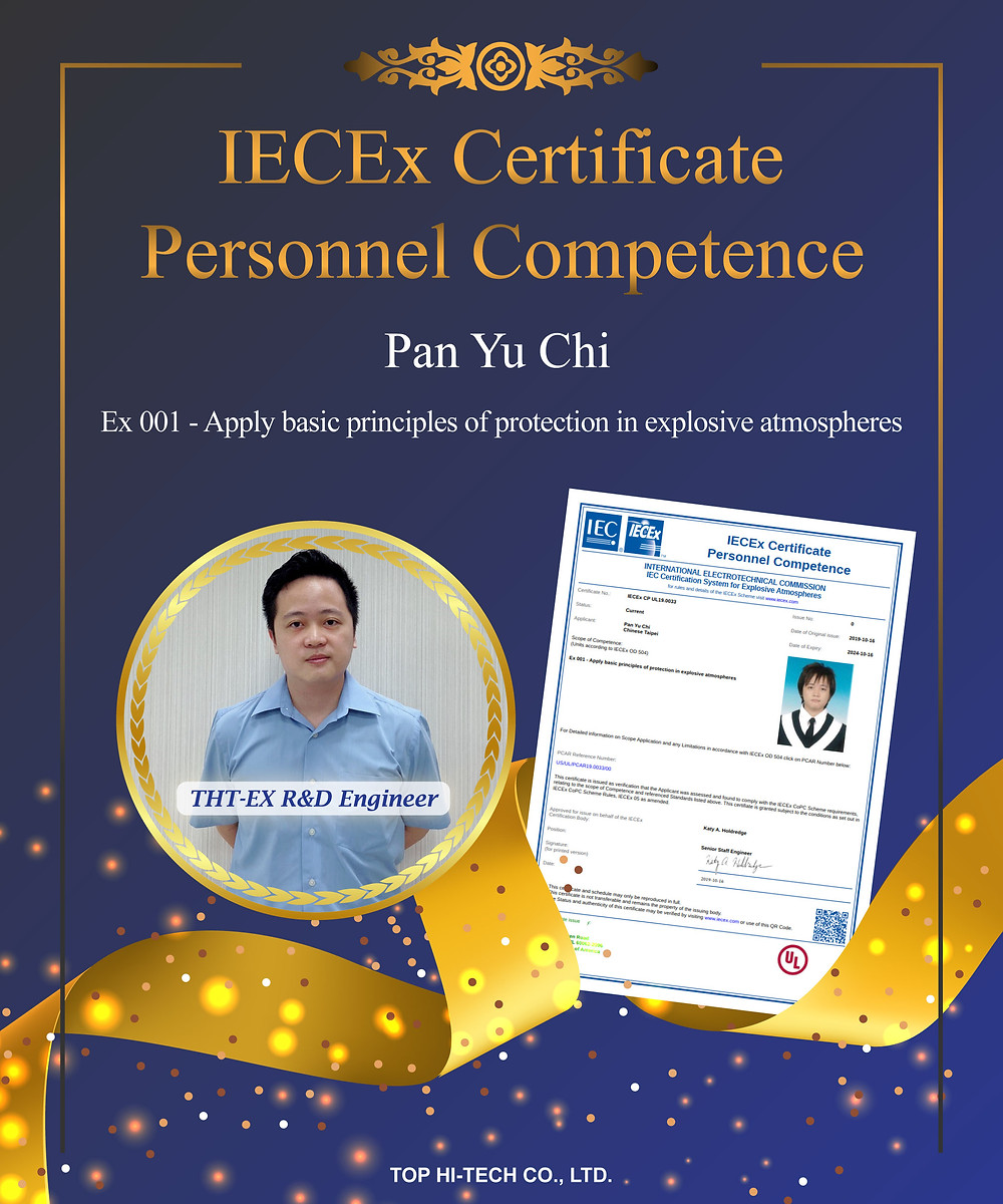 IECEx Engineer