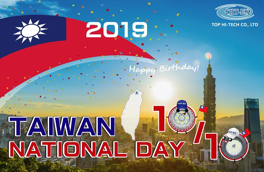 Taiwan National Day 2019.10.10