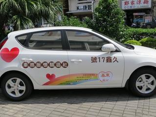Community caring car donation ceremony