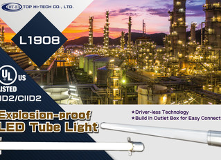 New Product! Explosion-proof LED Tube Light-Model L1908