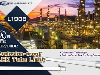 New Product! Explosion-proof LED Tube Light-Model L1908