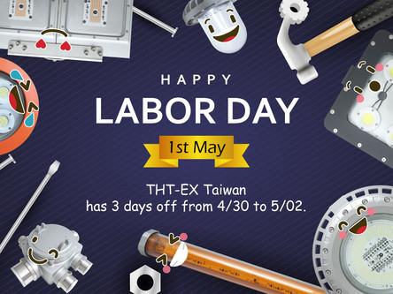 2021國際勞工節快樂!