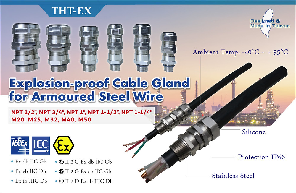 Cable Gland for Armoured Steel Wire with IECEx & ATEX Certifications