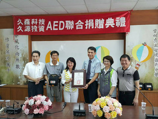THT-EX AED donation