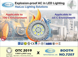 Please visit us at OTC 2019, May 06 - May 9, NRG Park, Houston, Texas, USA
