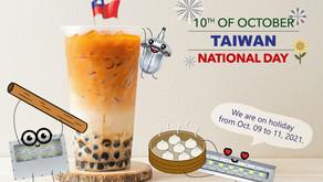 祝台灣生日快樂~ 祝大家雙十假期愉快!