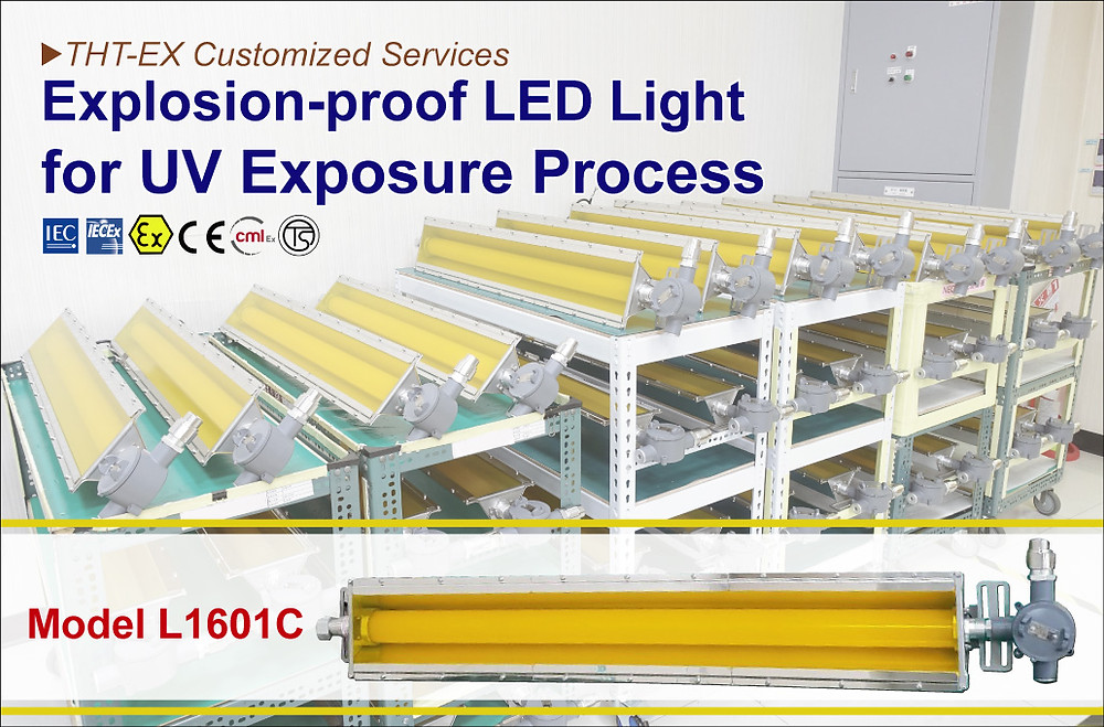 explosion proof uv light
