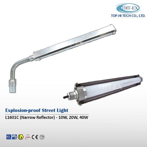 防爆LED街路燈 L1601C (SMD)