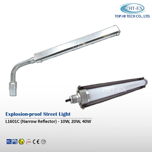 Explosion-proof Street Light L1601C (SMD)
