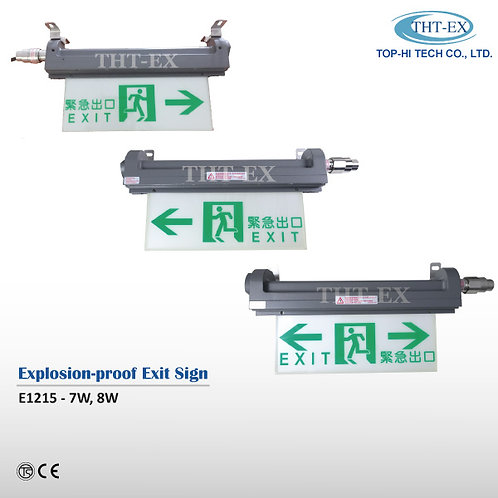 Explosion-proof Exit Sign E1215